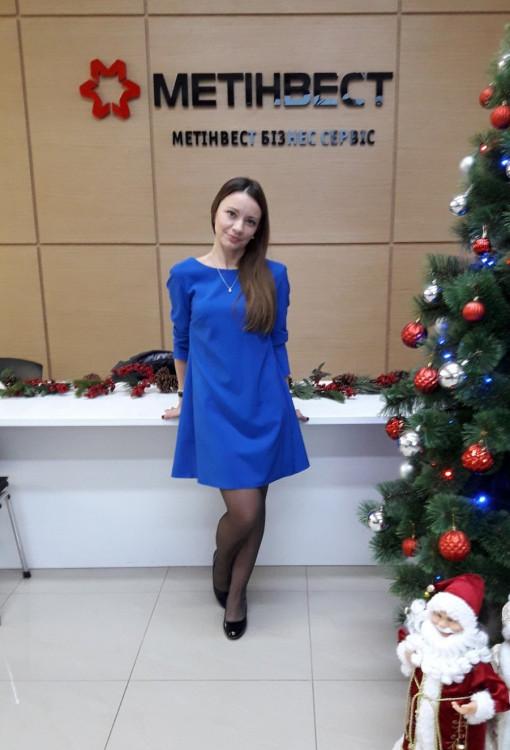 Irina20