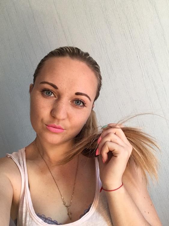 Alexia ukrainian penpals free